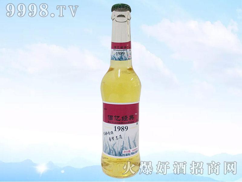 佰屹经典啤酒1989黄瓶8°500ml
