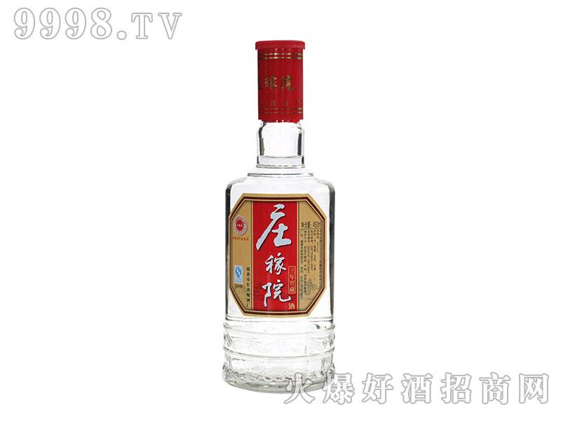 庄稼院酒・窖藏3(光瓶)