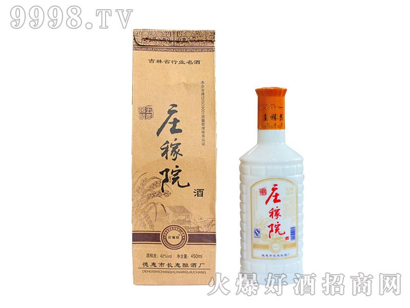 庄稼院酒・窖藏5-450ml