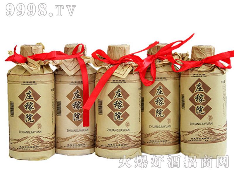 庄稼院瓷瓶酒