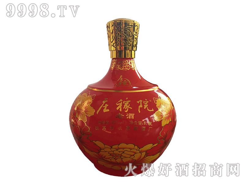 庄稼院老酒(红坛)