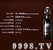 德国猛士黑啤酒500ml-啤酒招商信息