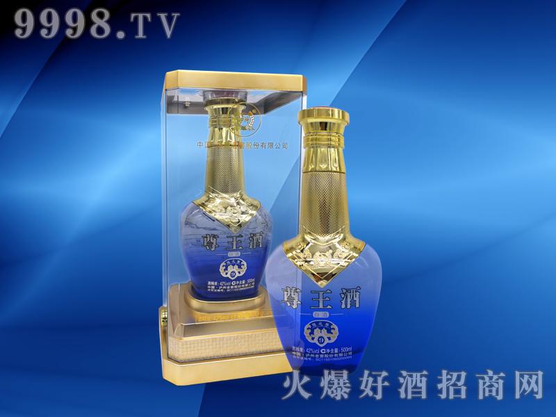 42度尊王酒陈之尊9-蓝