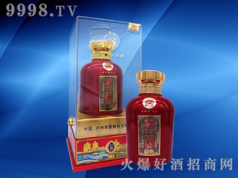 38度尊王酒柔和9-红
