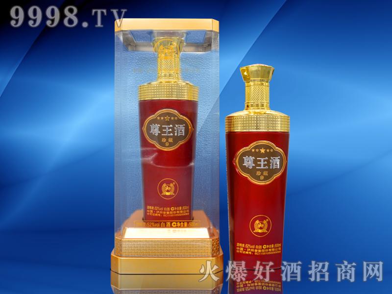 52度尊王酒珍藏9-红
