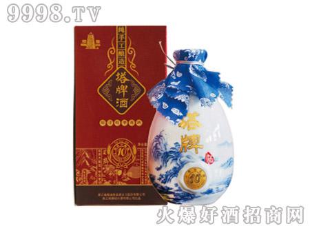塔牌手工黄酒十年(盒装)-好酒招商信息