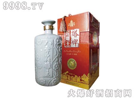 塔牌花雕王酒八年陈酿-好酒招商信息