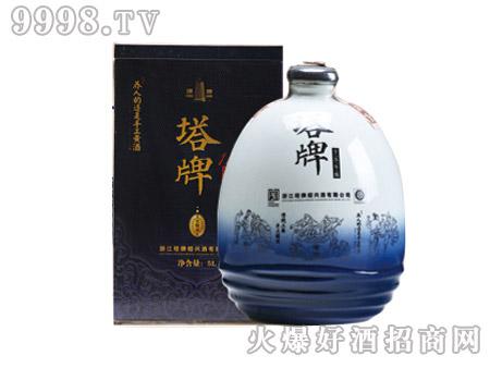 塔牌花雕酒十五年陈(青花)-好酒招商信息