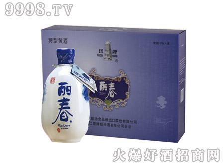 塔牌丽春酒特型黄酒礼盒