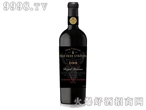皇鹿驿站树龄系列100树龄赤霞珠红葡萄酒