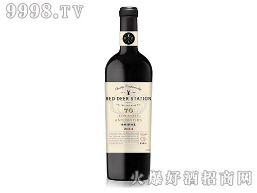 皇鹿驿站树龄系列树龄系列70树龄西拉子红葡萄酒