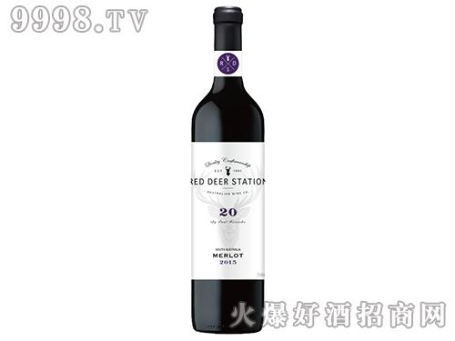 皇鹿驿站树龄系列20年树龄美乐红葡萄酒