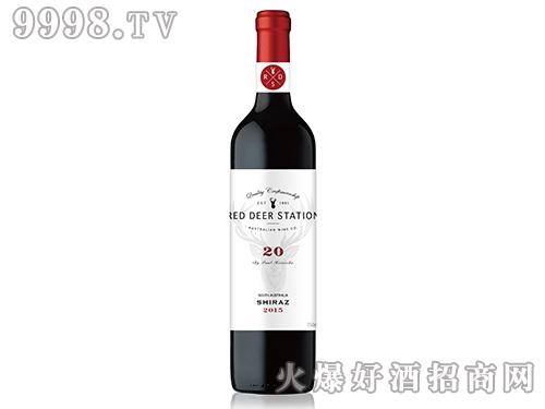 皇鹿驿站树龄系列20树龄西拉子红葡萄酒