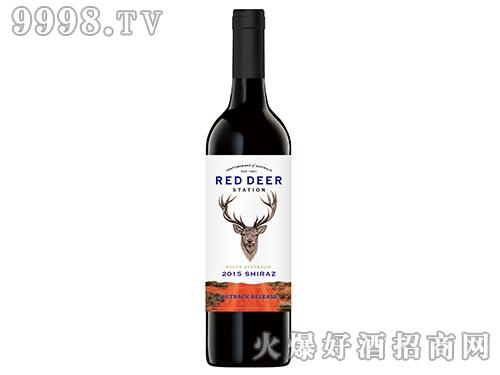 皇鹿驿站西拉子红葡萄酒
