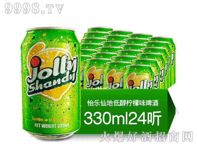 怡乐仙地柠檬味千赢国际手机版罐装330ml