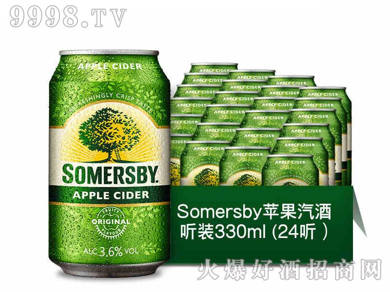 嘉士伯自然泡Somersby苹果汽酒罐装330ml