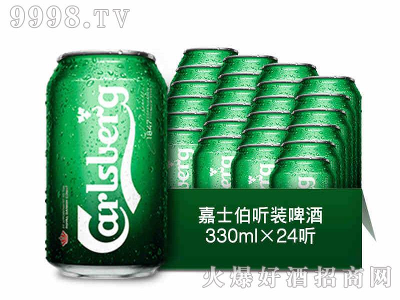 嘉士伯冰纯啤酒罐装330ml
