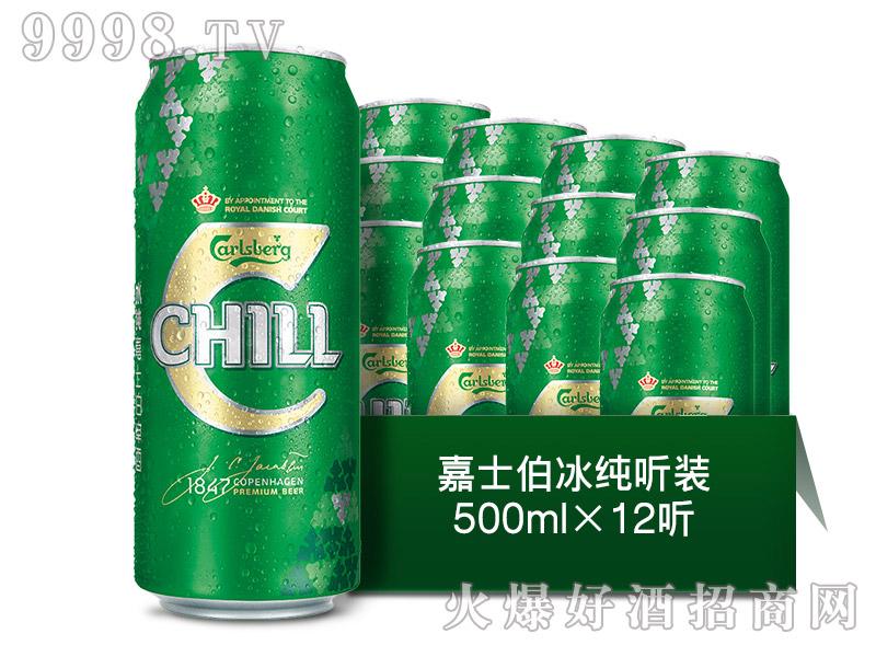 嘉士伯冰纯啤酒罐装500ml