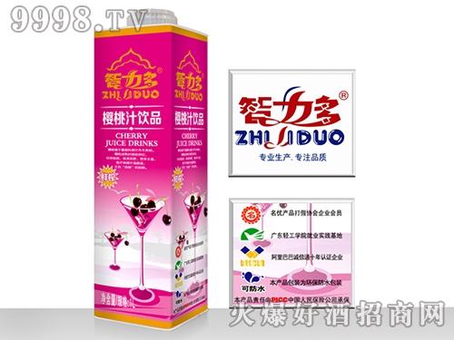 智力多方瓶樱桃汁1L