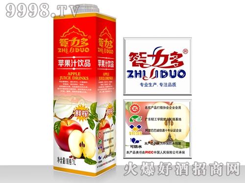 智力多方瓶苹果汁1L