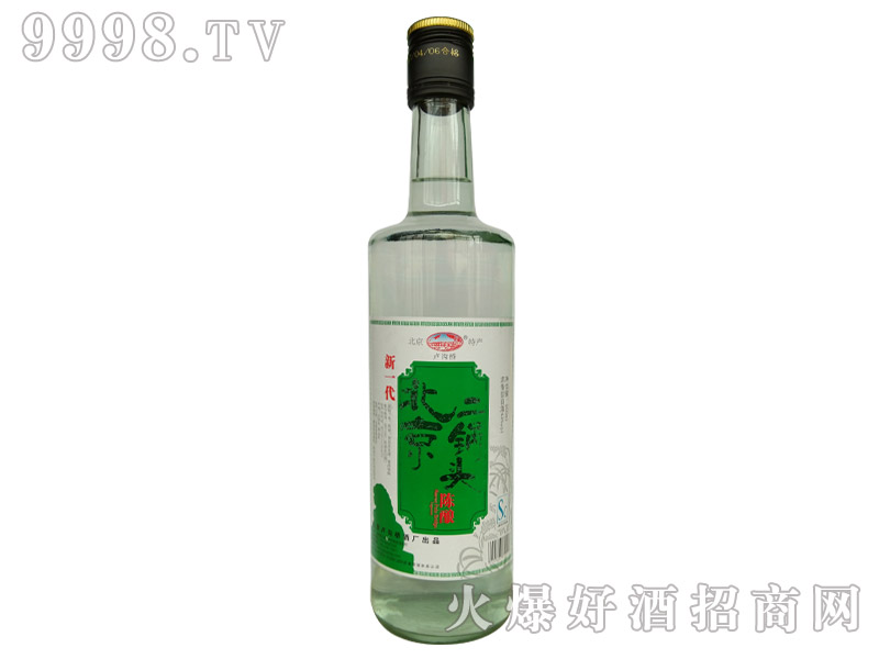 卢沟桥新一代北京二锅头酒陈酿
