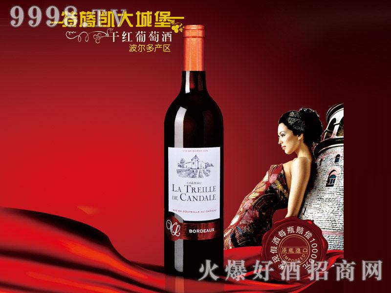 特旖凯大城堡干红葡萄酒
