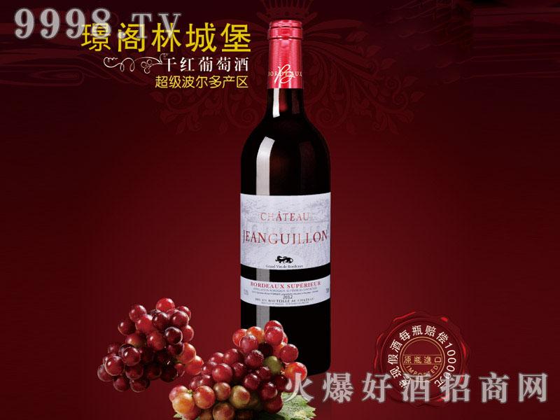 �Z阁林城堡干红葡萄酒