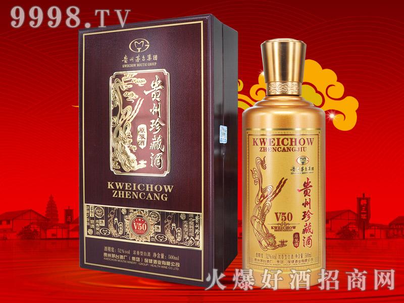 茅台贵州珍藏原浆酒V50