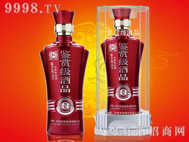 泸州鉴赏级酒品N9