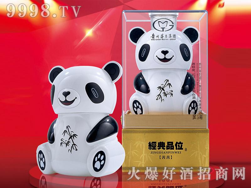 贵州茅台集团经典品位酒茜茜(熊猫酒)