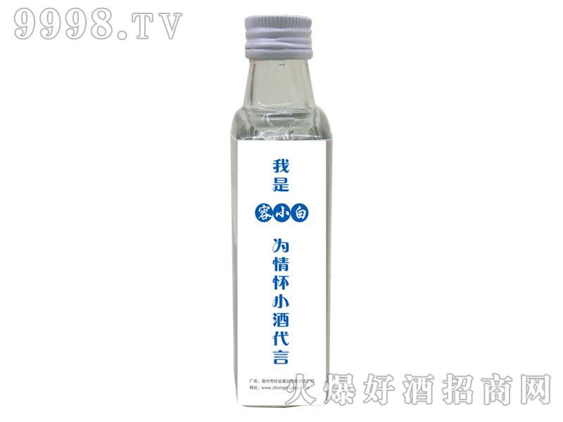 容小白青春小酒(方瓶)