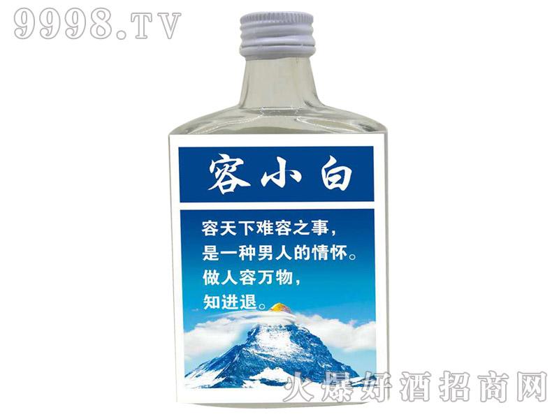 容小白青春小酒(情怀)