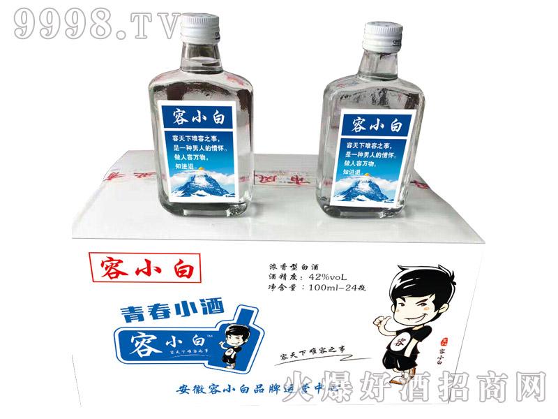 容小白青春小酒100ml
