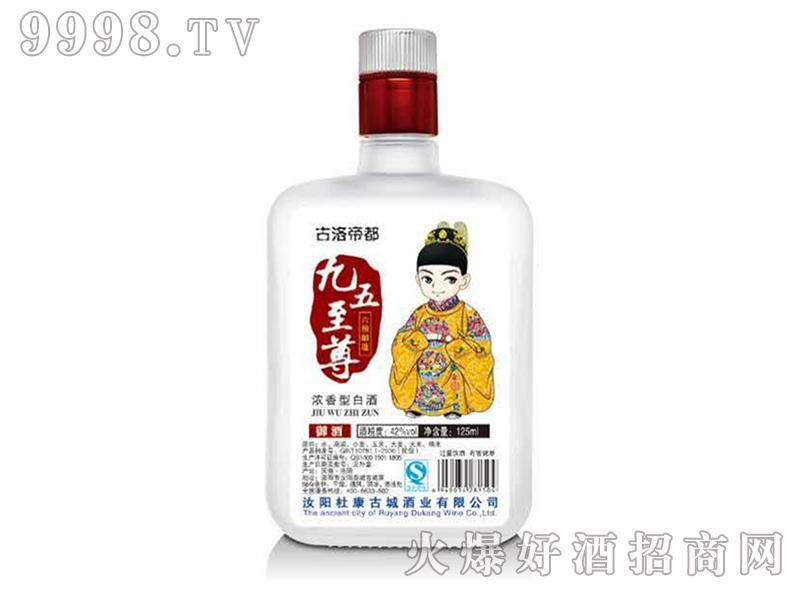 古洛帝都九五至尊-御酒(太子)