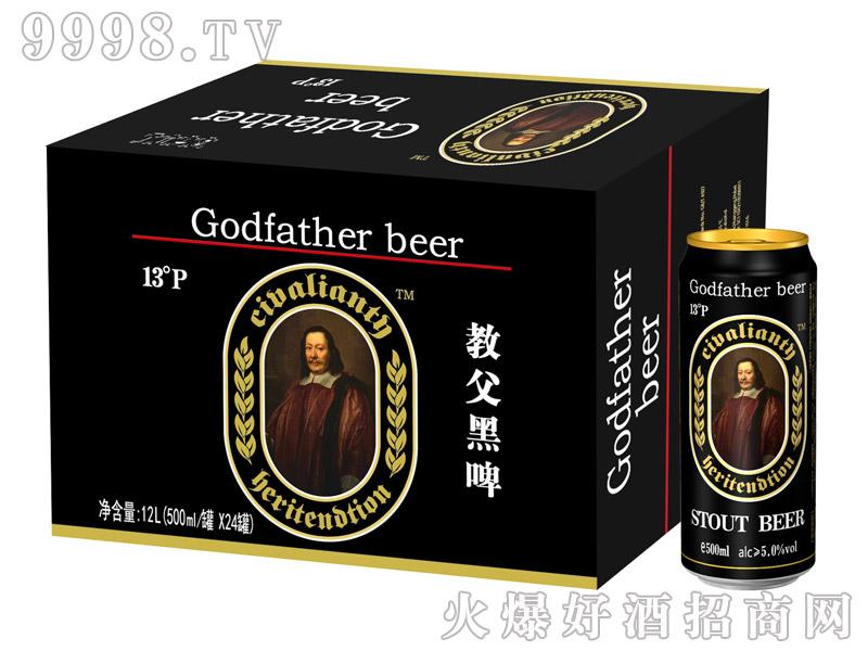 教父黑啤酒500mlx24罐箱组合