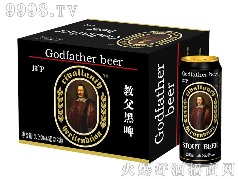 教父黑啤酒500mlx12罐箱组合