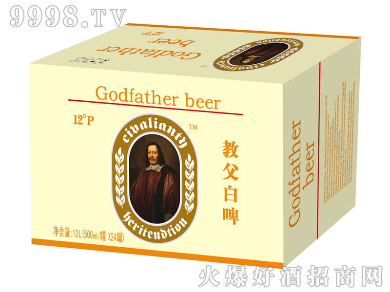 教父白啤酒500mlx24罐装箱