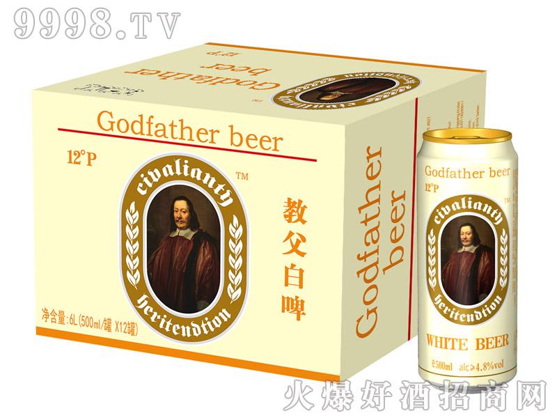 教父白啤酒500mlx12罐箱组合