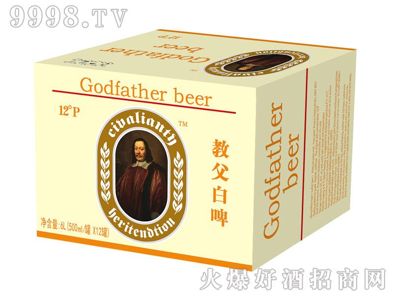 教父白啤酒500mlx12罐装箱