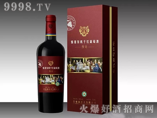 情港有机干红葡萄酒 传奇