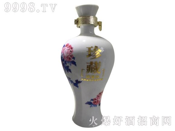 红尘醉定制酒・珍藏-白酒招商信息