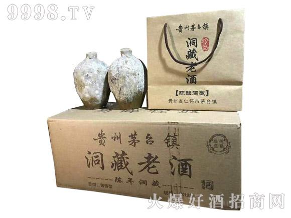红尘醉洞藏老酒(礼盒)