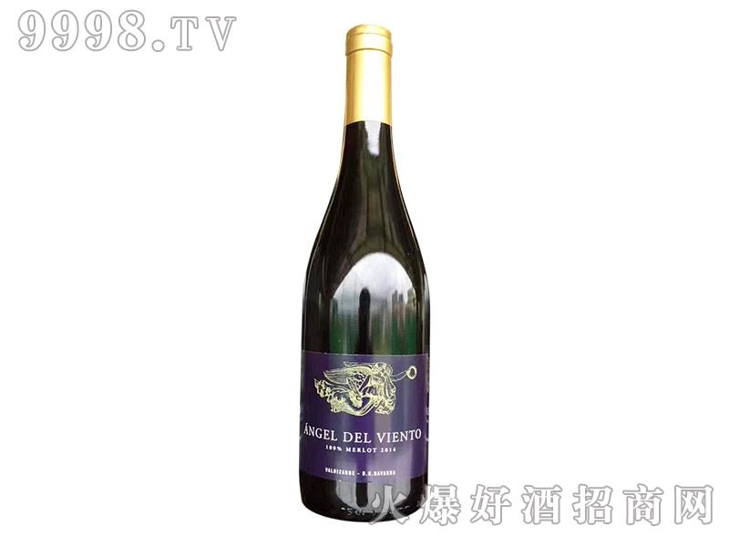 风翼梅洛红葡萄酒