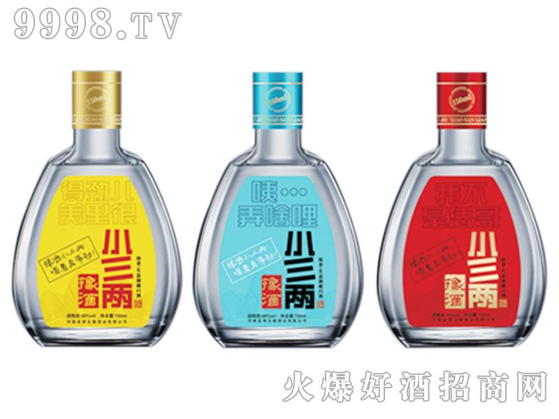 豫酒・小三两-保健酒招商信息