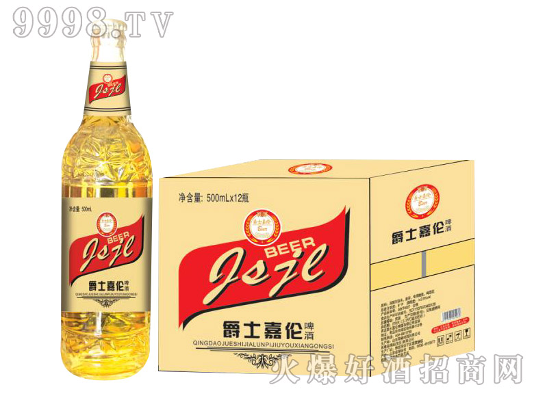 爵士嘉伦啤酒500mlx12