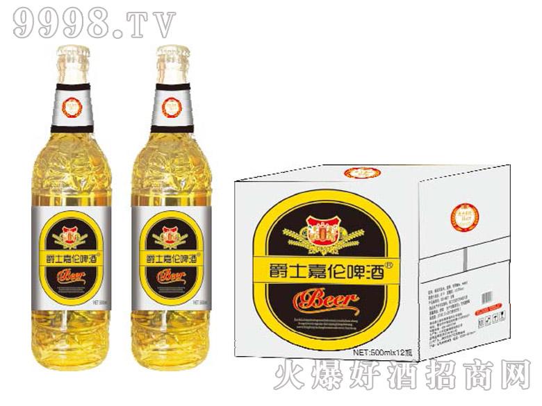 爵士嘉伦啤酒・原樽500ml
