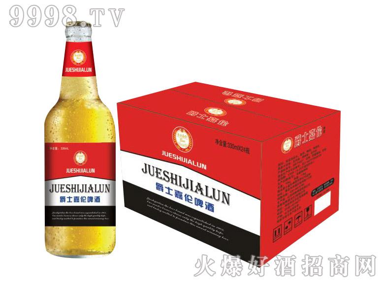 爵士嘉伦啤酒330mlx24(红)