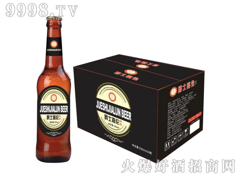 爵士嘉伦啤酒330mlx24(黑)