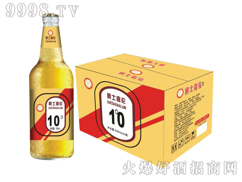 爵士嘉伦啤酒10度330mlx24