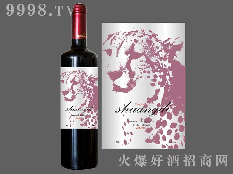 晨婧OEM产品订制标葡萄酒图五